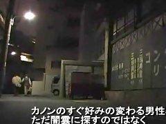 Hottest Japanese model in Horny POV, Couple JAV video