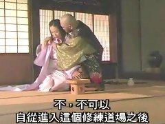 Yoko Satomi, Yui Mamiya – Oniyasha #2 (2005)