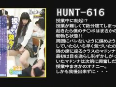Incredible Japanese girl Mizuki An, Yuu Shinoda, Chika Arimura in Best Doggy Style, Compilation JAV clip