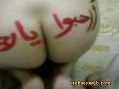 Arab babe fucks the bottle-ASW028
